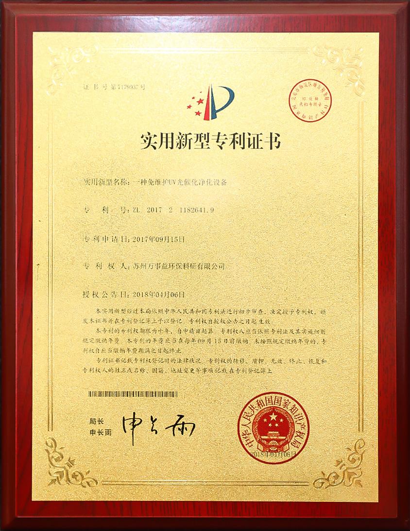 Certificato di brevetto